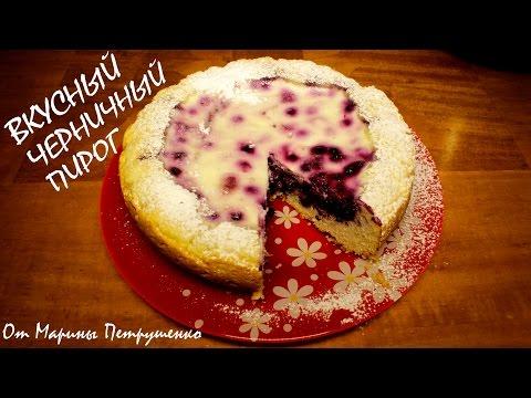 Пирог торты мультиварке рецепты фото