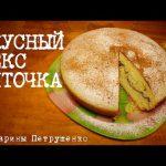 КЕКС НИТОЧКА В МУЛЬТИВАРКЕ, ВЫПЕЧКА В МУЛЬТИВАРКЕ