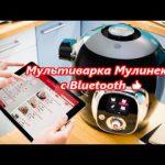 Обзор!Мультиварка/скороварка Moulinex Cook4Me CE7038 Bluetooth