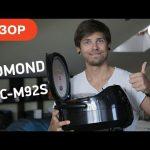 REDMOND M92S  — мультиварка с управлением со смартфона  | Обзор comfy.ua