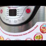 Мультиварка Moulinex MK300E30, обзор + видео рецепт