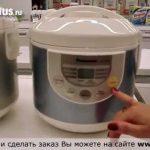 Мультиварка Panasonic SR-TMH10ATW видео обзор