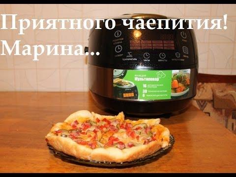 Рецепт пиццы в мультиварке поларис