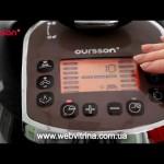 Мультиварка — скороварка OURSSON MP 5010 PSD — готовить вкусно и быстро!