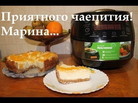 чизкейк в мультиварке с творогом рецепты с фото