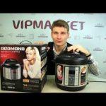 Мультиварка Redmond RMC-PM380 — Видеообзор мультиварки-скороварки Redmond!