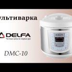 Мультиварка Delfa DMC 10 — видео обзор