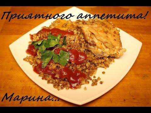 Рецепт курицы с гречей в мультиварке