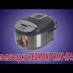 Обзор мультиварки REDMOND RMC-M4510
