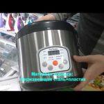 Мультиварка Perfezza FZ 0804 Обзор Распаковка