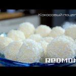 Мультиварка REDMOND M90. Кокосовый поцелуй. Рецепты для мультиварки #6