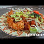 Мультиварка REDMOND 250. Чахохбили из курицы с фасолью. Рецепты для мультиварки #13