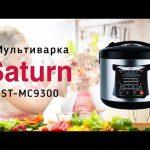 Мультиварка Saturn ST-MC9300 — видео обзор