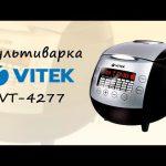 Мультиварка Vitek VT 4277 — видео обзор