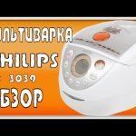 Обзор мультиварки PHILIPS HD 3039 | Комплектация мультиварки