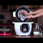 Мультиварка MOULINEX CE7011 рецепт борща   Multicooking MOULINEX CE 7011 Cook4Me
