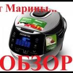ОБЗОР МУЛЬТИВАРКИ POLARIS PMC 0527D