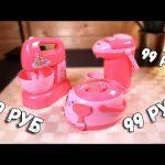 Розовое Кухонное Безумие из Фикс Прайс игрушечный блендер, мультиварка и термос Fix Price товары