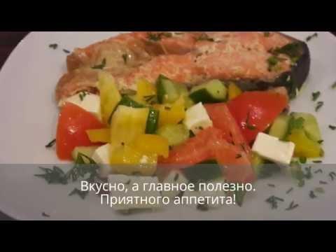Салаты со слабосоленой неркой рецепты и фото