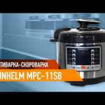 Мультиварка-скороварка Grunhelm MPC-11SB (Обзор, характеристики, режимы)