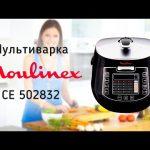 Мультиварка Moulinex CE 502832 — видео обзор