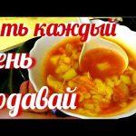 Такой СУПЧИК хоть каждый день готовь! Суп на каждый день в Мультиварке Redmond m903s