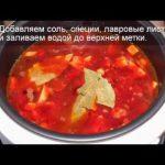 Вкусный борщ в мультиварке, рецепт борща, как приготовить борщ, классический рецепт