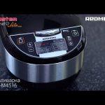 Обзор новой мультиварки REDMOND RMC-M4516  — 14 программ, мастершеф лайт и мультиповар