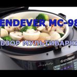 Обзор Endever Skyline . Мультиварка Endever MC-98. Описание и Комплектация.