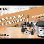 Обзор и розыгрыш — блендер и мультиварка Centek!