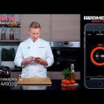 Новый способ готовить в мультиварке: обзор умной мультиварки REDMOND SkyCooker M903S