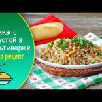 Гречка с капустой в мультиварке — видео рецепт. Простое и бюджетное блюдо из гречневой крупы!