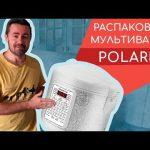 Обзор мультиварки Polaris, распаковка и тест