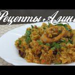 Рецепты Алины. Рис с морепродуктами в мультиварке.