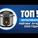 ТОП-5 мультиварок с функцией скороварки | Рейтинг лучших 2020 года