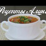 Рецепты Алины. Вкусный, ароматный суп — гуляш в мультиварке.