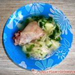 Куриный суп в мультиварке. Вкусный рецепт