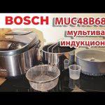 Мультиварка индукционная BOSCH MUC48B68RU распаковка и обзор характеристик