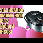 Обзор мультиварки Redmond RMC-M4512
