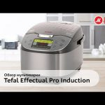 Обзор мультиварки Tefal Effectual Pro Induction RK807D32