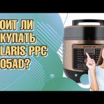 Обзор мультиварки Polaris PPC 1005AD