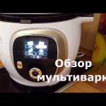 Полный обзор и функционал мультиварки-скороварки Krups Cook4me+