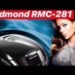Мультиварка Redmond RMC-281.Небольшой обзор.