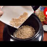 И почему я раньше этого не знала? Теперь готовлю фасоль в мультиварке только так! Вкусный рецепт