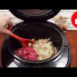 Просто возьми фарш и сделай это простое блюдо на каждый день! Макароны с фаршем в мультиварке!