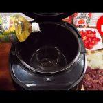 Блюдо в мультиварке быстрого приготовления — когда гости на пороге! Куриная печень, простой рецепт!