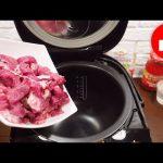 Когда совсем нет времени, все нарезал и смешал! Вкусная говядина в мультиварке, быстрый рецепт!