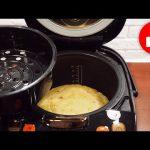 Вот так я готовлю КЕКС с орехами в мультиварке, чтобы ели и еще добавки просили!