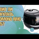 Обзор мультиварки Redmond RMC-395