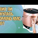 Обзор мультиварки Redmond RMC-450